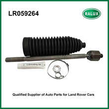 Tie Rod End with Nuts, Boot for Land Range Rover 13- All New Discovery 2017- Range Rover Sport 14- auto spherical joint LR059264(China)