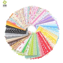 Flower Series Quilting fabric cotton Tissu patchwork Sewing For Tessuti Tilde Fabric 80 PCS/lot 20*24cm A1-80-1(Hong Kong)