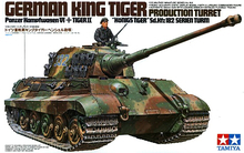 "TAMIYA 35164 1/35 World War II Germany ""Henshl turret type"" King Tiger tank assembly model"