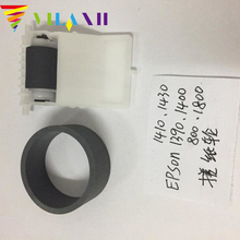 1set pickup roller For Epson 1390 Paper New Pickup roller for E Photo 1390 1400 1410 1430 800 1800 printer parts