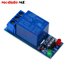 Free Shipping 5V Low Level Trigger One 1 Channel Relay Module DC AC 220V Interface Relay Board Shield for Arduino