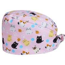 black cat print designer scrub caps surgery cap pattern nursing pink