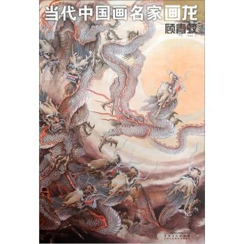 Dragon Chinese Ink Painting Sketch China Book<br><br>Aliexpress