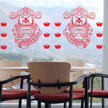 Chinese New Year God Of Wealth Wall Decals Living Room Window Home Decorations Spring Festival Wall Stickers PVC Mural Art(China)