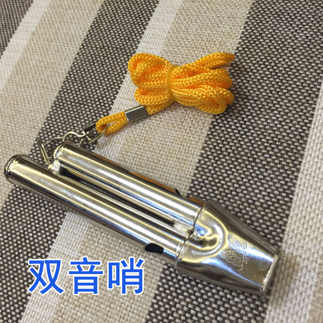 1 PCS  Stainless steel high-frequency high decibel whistle lifesaving outdoor su