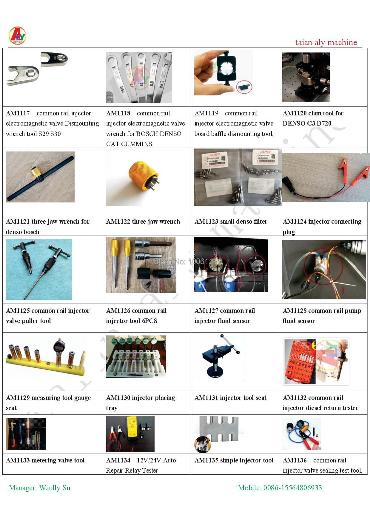Common Rail Tools08