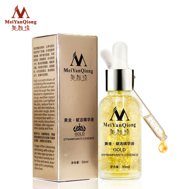 Skin Care Pure 24K Gold Essence Day Cream Anti Wrinkle Face Care Anti Aging Collagen Whitening Moisturizing Hyaluronic Acid(China (Mainland))