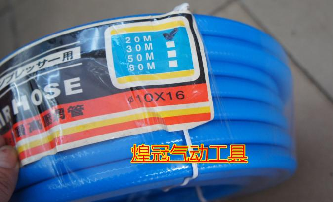 freeshipping High-pressure air tube 10 * 16 mm double PVC qualitative material trachea 20 meters high voltage network<br><br>Aliexpress