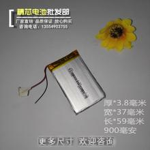 Shipping 3.7V lithium battery MP3 Ramos RM970 G31 For Onda 383759 navigator Yuandao universal plate Rechargeable Li-ion Cell(China)