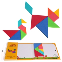 1 Set 150 Puzzles Magnetic Tangram Magic Book Kids Child Educational Toys Gifts W30(China)