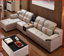 Contracted and contemporary sofa leather sofa combination fashion corner large family living room