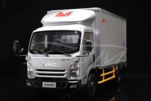 Diecast Car Model JMC Kairui N800 800 Truck 1:18 (Silver) + SMALL GIFT!!!!!!!!(China)