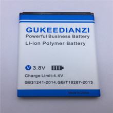 GUKEEDIANZI 1780mAh High Quality Mobile Phone Battery BAT-7100M For SKY Pantech Vega A800S A810s A810K A820L Powerful Batteries(China)