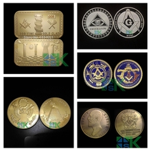 1pcs/lot Most popular medal Freemason album for coins fashion crafts gold or silver challenge coins Masonic coins collectibles