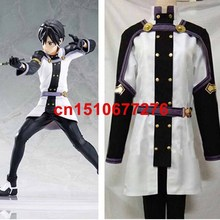 2017 Sword Art Online Ordinal Scale Kirigaya Kazuto Cosplay Costum Custom made