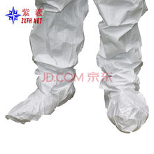 Waterproof and oil-proof suit non-woven breathable film disposable protective suit PE coverall suit with stickers