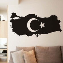 DCTOP Black Turkey Map Silhouette Wall Stickers For Living Room Home Decor Vinyl Hollow Out Moon And Star Wall Decoration(China)