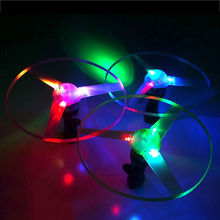 Colorful Funny Pull String LED Light Up Frisbee Flying Saucer Disc Kids Toy Gift Random color