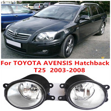 for TOYOTA AVENSIS ( T25 ) 2003-2008   Fog Lights Halogen car styling LAMPS AUTO