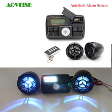 Waterproof Anti-theft Alarm Motorcycle Speakers Stereo Sound System ,2V MP3 Stereo Audio Motorcycle / Scooter Speakers (Black)