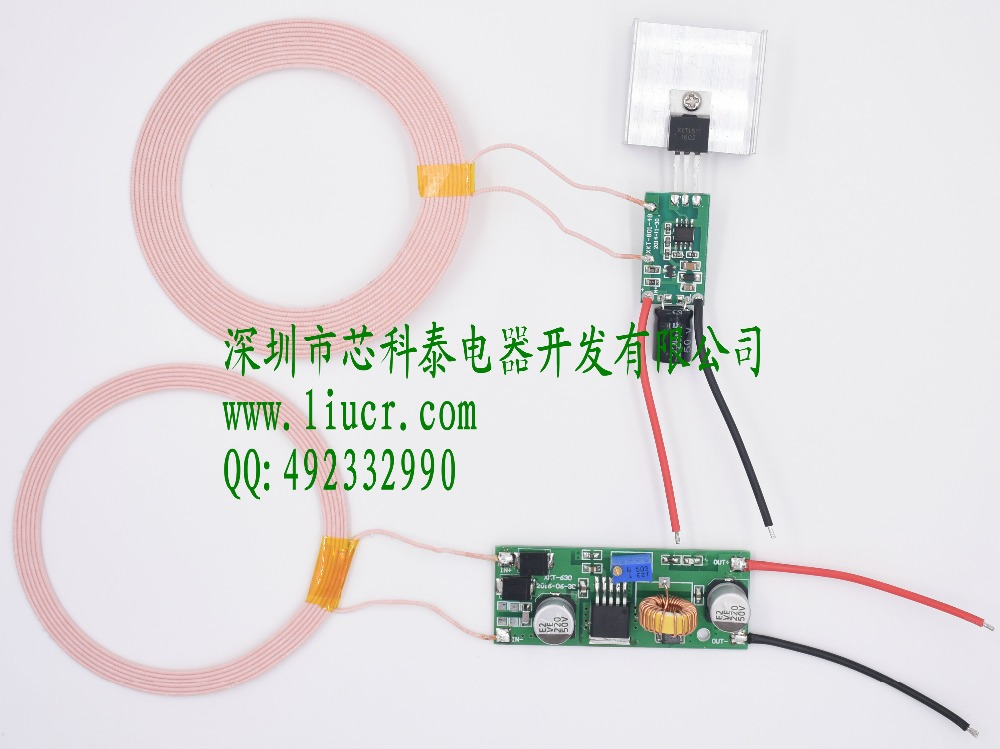 12V 2A 8mm~18mm high power  wireless power supply module wireless power supply module module program<br>