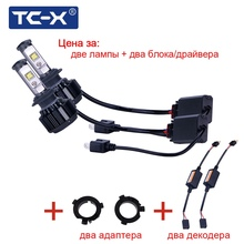 TC-X 2pcs Car LED Headlamp For Kia Ceed 2013 Lens Headlight H7 Low Beam Auto Bulb LED 12v + H7 Adapter Holder+ H7 Canbus Decoder(China)