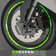 Motorcycle tyre paste reflective stickers stickers reflective motorcycle wheels 10 inch 18 inch wheels STICKERS FREE SHIPPING(China)