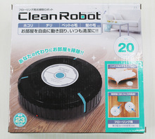 VILEAD Japan Automatic Induction Lazy Sweeping Machine Automatic Sweeping Robot Cleaner Household Sweeper Household Appliances