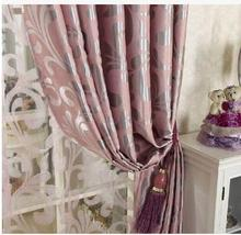 European Double jacquard curtain living room curtain Shading curtain thickening jacquard curtain