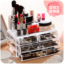Desktop Acrylic Makeup Organizer For Cosmetics and Jewelry,Office Desk Accessories Large Plastic Storage Cabinets With Drawers(China)
