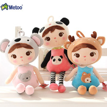 50cm Metoo Doll Plush Sweet Cute Stuffed  Pendant Baby Kids Toys for Girls Birthday Christmas Gifts Brinquedos