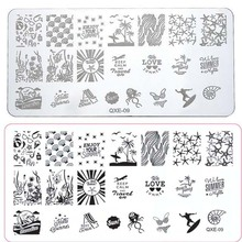 Nail Art Stamping Sea Shell Starfish Design Styles Manicure Nail Craft Stamping Template Stencil Image Plates Polish Tool ##09(China)