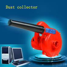 Computer dust blower car Dust high-power computer hairdryer computer dust Dust fans hair dryer BBQ Blower(China)