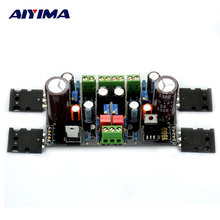 AIYIMA 1969 Enthusiast Amplifier Board Hood Class A Amplifier Immersion Gold Circuit Board DIY amplifier board Without Radiator(China)