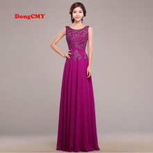 Robe De Roiree New Long Vestidos Formal Gowns Color-pearl Elegant V-Neck Plus Size Party Evening Dress