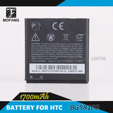20pcs Retail BG58100 mobile phone battery for HTC G14,Mytouch 4G Slide, PG59100, S610d, Sensation 4G, Sensation XE, Z710e