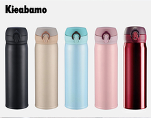 Kieabamo  5 Colors Thermos Cup Bottle Stainless Steel Thermocup Vacuum Thermal Mug 480ml