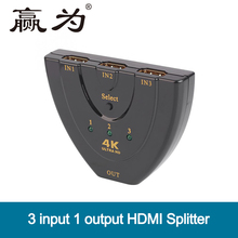 3 Ports HDMI Switch Switcher HDMI Splitter for XBOX 360 PS3 PS4 Projector Smart Android HD 1080P 2K*4K 3 Input to 1 Output(China)