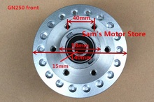 GN250 Aluminum Front Brake Motorcycle Wheel Rim Hub