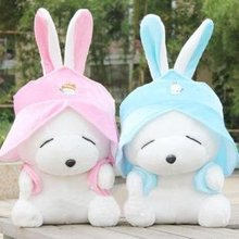 Candice guo plush toy stuffed doll soft cartoon rabbit bunny MashiMaro cloth hat baby children birthday gift christmas present