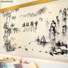 [SHIJUEHEZI] Black Color Bamboo Mountain Rivers Boats Wall Stickers Chinese Style Mural Art for Living Room Office Decoration(China)