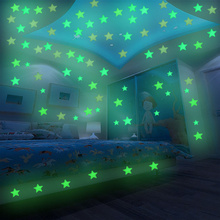 100pcs/lot Glow Wall Stickers Decal Baby Kids Bedroom Home Decor Color Stars Luminous Fluorescent 4colors Q1