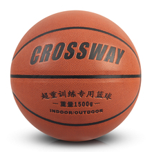 Factory direct Heavy-Weight-Bearing Wearable Basketball for the coach teaching and Training  1.5kg 74-408