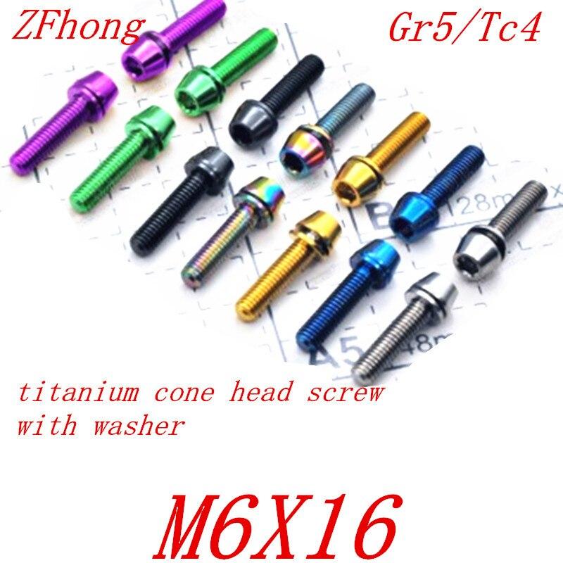 6 x MTB Mountain Bike Colorful M6X25 Titanium Screw Bolts Allen Hex Tapered Head