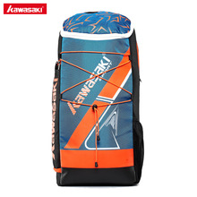 Kawasaki KBB-8230 Badminton Bag Backpack Three Racket Capacity Men Women Badminton Tennis Racket Back Pack Racquet Sports Bags(China)