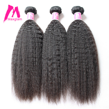 Maxglam Human Hair Weave Bundles Indian Remy Hair Natural Color Kinky Straight Hair Extension 1PC Free Shipping(China)