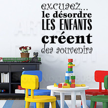 Art new design home decoration vinyl childhood french words wall sticker removable creative PVC good memory decals in kids rooms