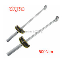 0-500N.m 19mm torque wrench spanner set tension wrench car repair tools socket