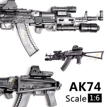 1:6 1/6 Scale 12 inch Action Figures AK74 Assault Rifle Grenade Launcher 1/100 MG Bandai Gundam Model Can Use 000441(China)
