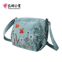 Buy 2017 Canvas Embroidery Floral Small Crossbody Shoulder Messenger Bag Women Teenage Girls for $23.05 in AliExpress store